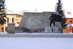 Un memoriale ai soldati dalla città di Bijsk Fotografie Stock