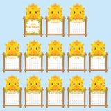 Un modello di 2018 calendari Vettore sveglio a forma di animale del fumetto del calendario della giraffa 2018 del bambino Illustrazione di Stock