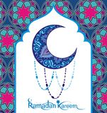 Un modello Ramadan Kareem della cartolina d'auguri immagini stock