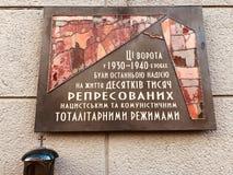 Un monument aux victimes des régimes totalitaires en Ukraine - à KIEV ou à KIEV photo stock