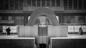 Un monument, mémorial de paix d'Hiroshima, Japon Images stock