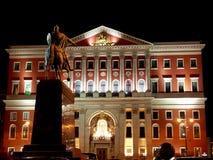Un monumento al fundador de Moscú Foto de archivo libre de regalías