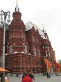 Un monumento di architettura a Mosca Immagini Stock