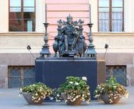 Un monumento a Pavel First immagine stock libera da diritti