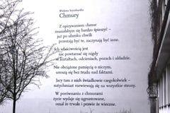 Un morceau de poème sur le mur au centre de la ville image libre de droits