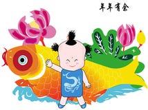 Un muchacho chino stock de ilustración