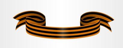 Un nastro di due colori di ordine di St George Per servizio e valore Fotografie Stock