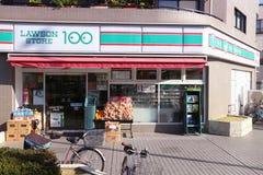 un negozio da 100 Yen Fotografie Stock