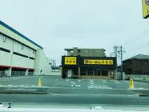 Un negozio della tagliatella nel Giappone fotografia stock libera da diritti