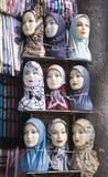 Un negozio di velare a Damasco Immagine Stock Libera da Diritti