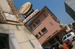 Un negozio firma dentro Luanda, Angola. Immagine Stock Libera da Diritti