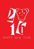 Un nuovo anno felice di 2016 cinesi della scimmia Immagini Stock Libere da Diritti