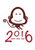 Un nuovo anno felice di 2016 cinesi della scimmia Fotografia Stock