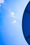 Un ombrello Fotografie Stock Libere da Diritti