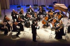 Un'orchestra da camera di quattro stagioni Fotografie Stock Libere da Diritti