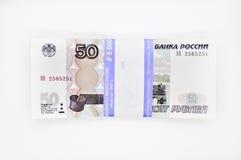 Un pacco di 100 pezzi della banconota 50 cinquanta rubli di banconote della Banca della Russia sulle rubli russe del fondo bianco Fotografie Stock Libere da Diritti