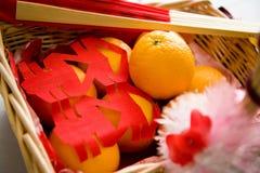 Un panier de cadeau de chinois traditionnel Image libre de droits