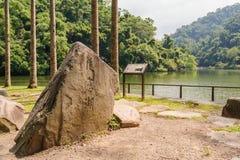 Un parco famoso in Taiwan immagine stock