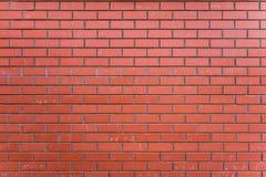 Un pedazo de una pared de ladrillo Imagenes de archivo