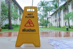 Un plancher humide un jour pluvieux Photographie stock libre de droits