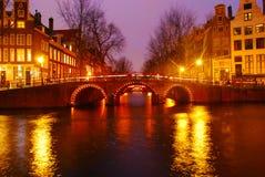 Un ponte di tre arché Immagini Stock Libere da Diritti