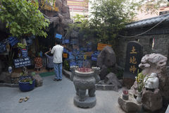 Un Praye bouddhiste Photographie stock