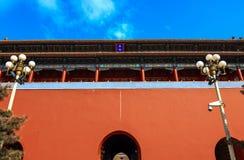 Un primo piano del Duanmen magnifico Fotografie Stock Libere da Diritti