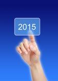 Un pulsante di 2015 Immagini Stock Libere da Diritti