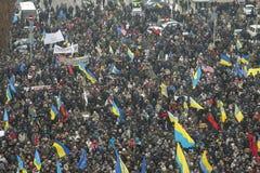 Un raduno a Kiev, Ucraina, il 18 febbraio 2018 Fotografia Stock Libera da Diritti