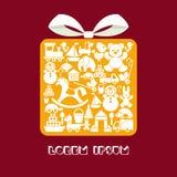 Un regalo con los juguetes de los niños ilustración del vector