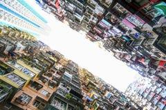 Un regard vers le haut de vue de baie de carrière en Hong Kong, Chine Images libres de droits