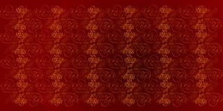 Un rojo, fondo floral del color de Borgoña con el ornamento del oro Un fondo real del color de Borgoña con los corazones del oro  stock de ilustración