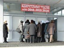 Un seggio elettorale fotografia stock libera da diritti