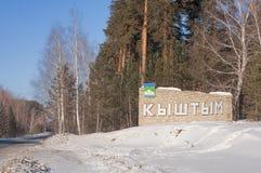 Un segnale stradale alla città di Kyštym Immagini Stock Libere da Diritti