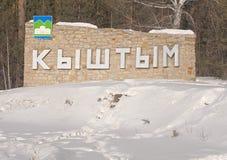 Un segnale stradale alla città di Kyštym Fotografie Stock