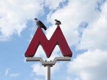 Un segno della metropolitana di Mosca immagine stock libera da diritti