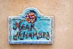 Un signe d'Alhambra Photographie stock