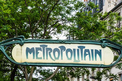 Un signe de métro de vintage Image stock