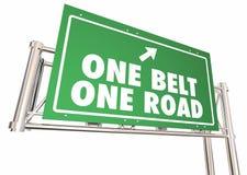Un signe en soie 3d Illustratio d'autoroute d'itinéraire commercial de la Chine de route de ceinture Photographie stock
