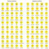 Un sistema grande de caras del amarillo del garabato con emociones positivas y negativas con nombres Carta de la emoción emoticon Imagen de archivo