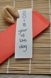 Un sobre rojo para el dinero por el Año Nuevo chino Fotografía de archivo libre de regalías
