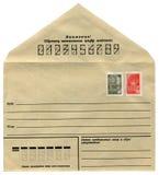 Un sobre ruso soviético de la vendimia aislado, Fotos de archivo