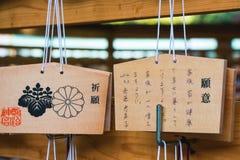 Un souhait dans un comprimé en bois, le symbole de la foi photographie stock