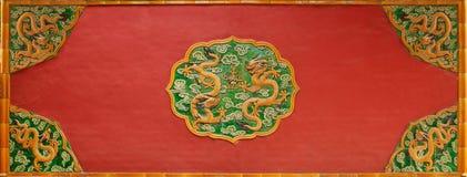 Un soulagement de mur avec des dragons dans le Cité interdite, l'ancien palais de l'empereur chinois Pékin image stock