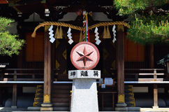 Un symbole de tombeau de Shintoism, Kyoto Japon photos stock