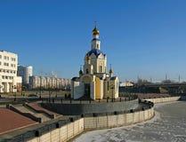 Un tempiale ortodosso russo. Belgorod. La Russia. Immagini Stock Libere da Diritti