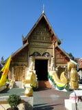 Un tempio in rai Chian Fotografie Stock Libere da Diritti