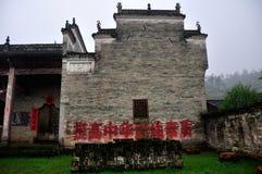 Un temple héréditaire dans Pingjiang Photographie stock libre de droits
