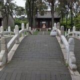 Un templo para Confucius Foto de archivo