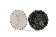 Un'una moneta cinese del yuan con i doppi lati fotografie stock libere da diritti